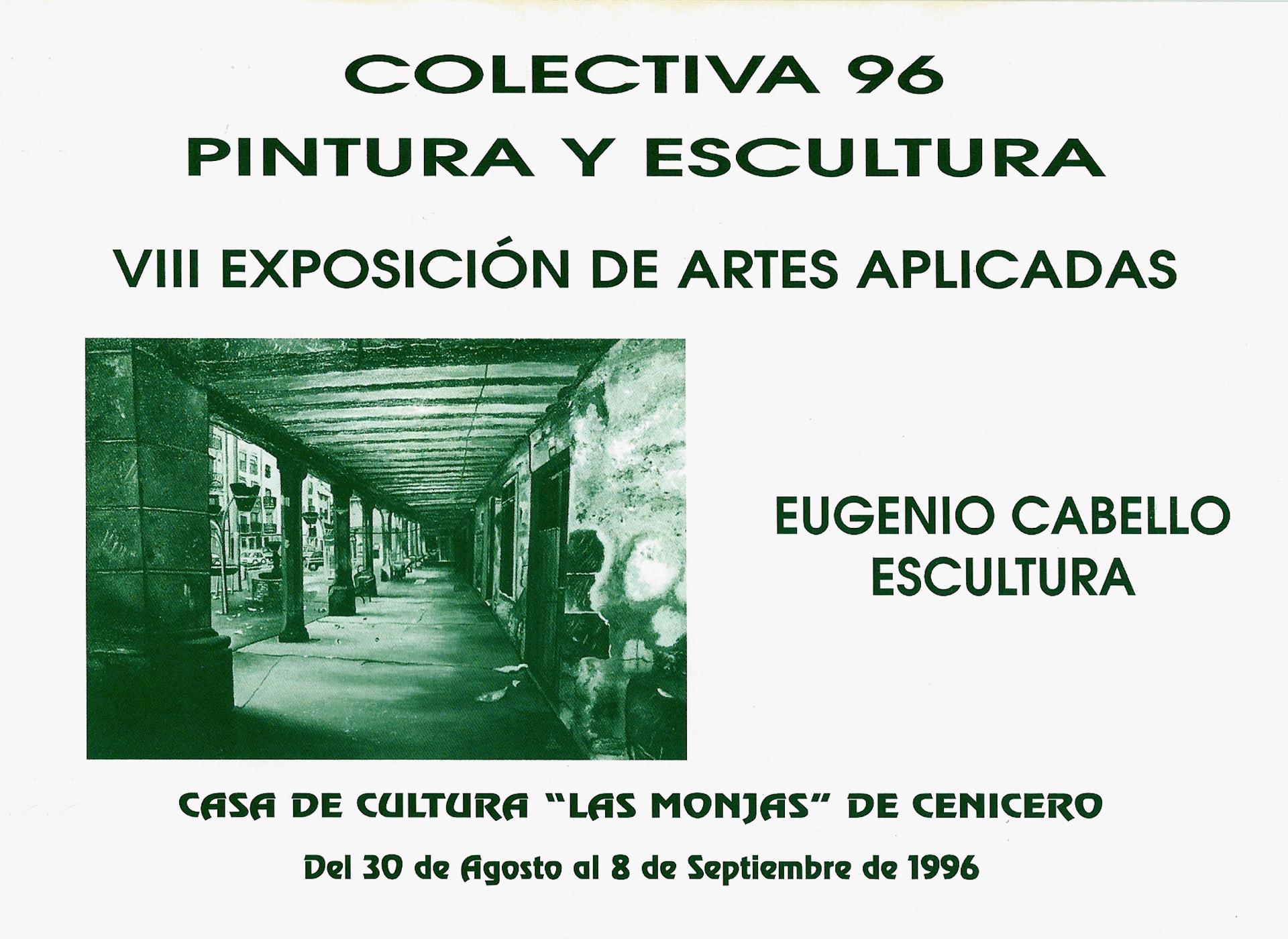 Colectiva 96 - Pako Campo