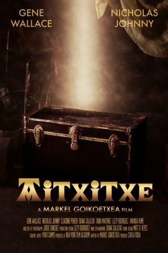 Aitxitxe by Pako Campo